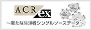 ACR/ex