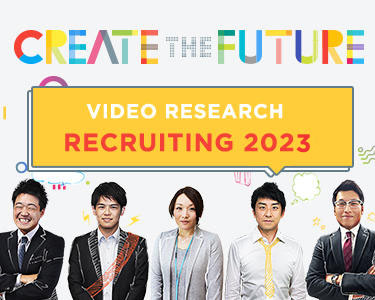 採用サイト Create the Future